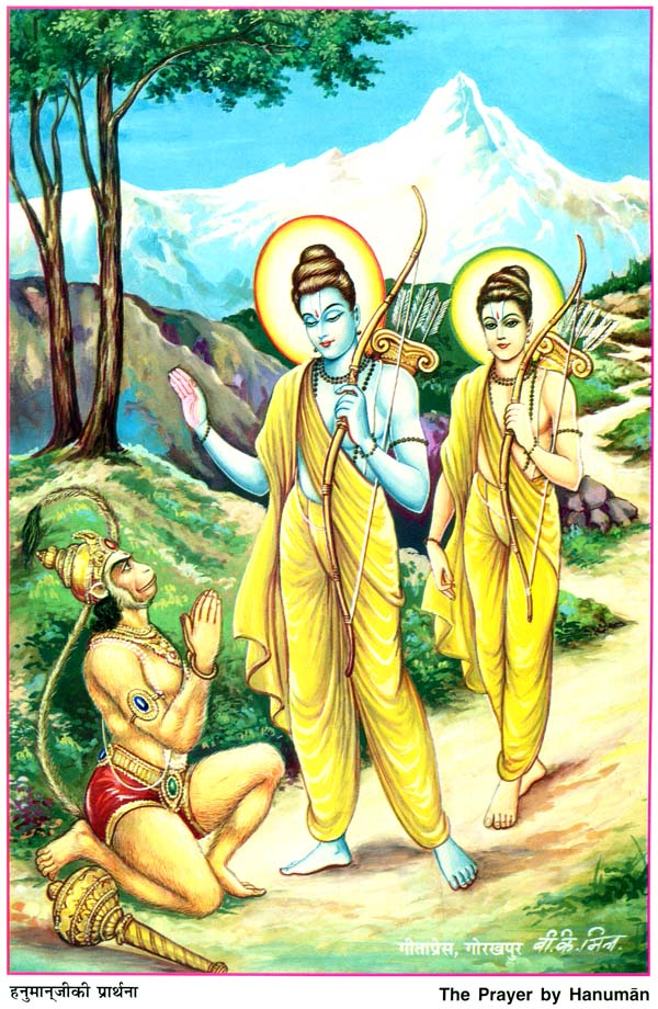 shri ram and hanuman first meet