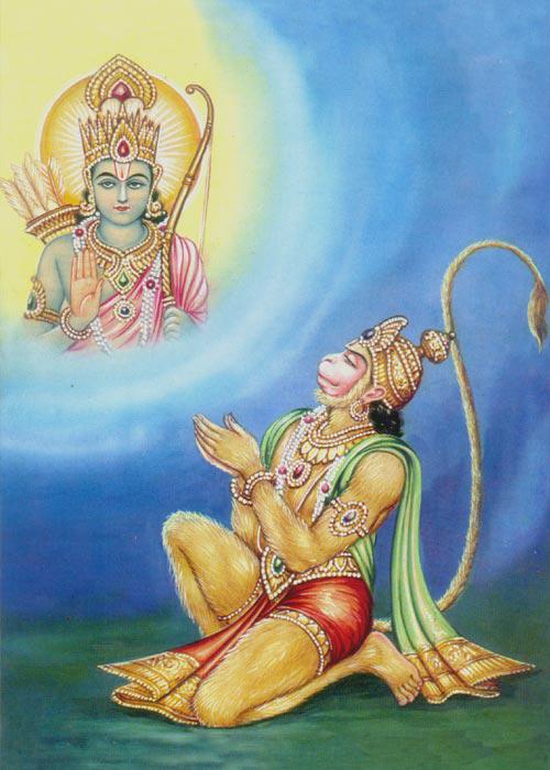 Hanuman, Param Bhagavat